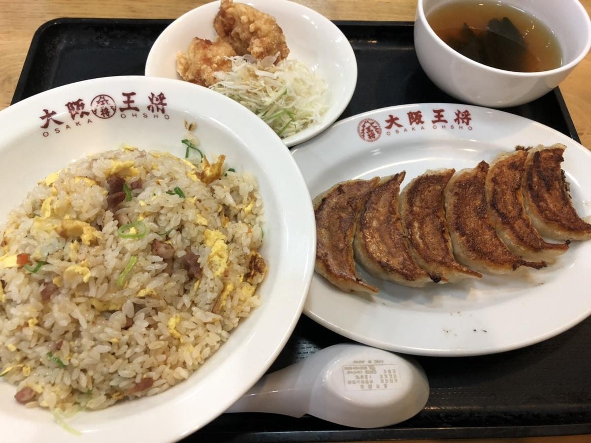 f:id:shimizu_blog:20200128233158j:plain
