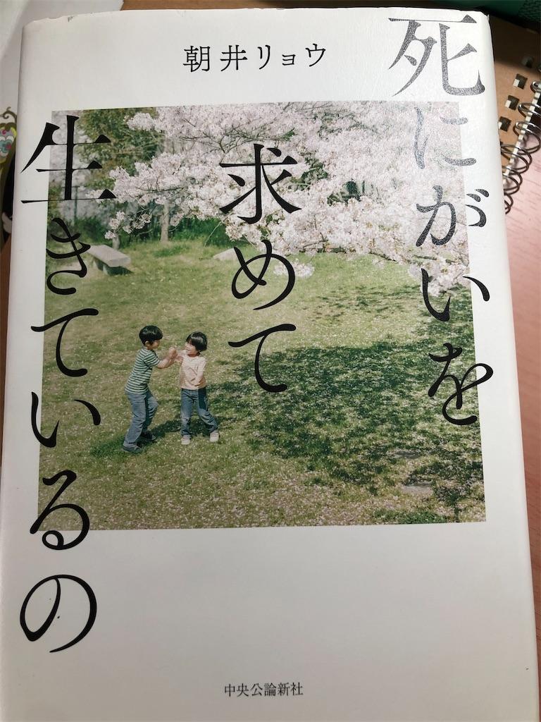 f:id:shimizu_blog:20200210155306j:image