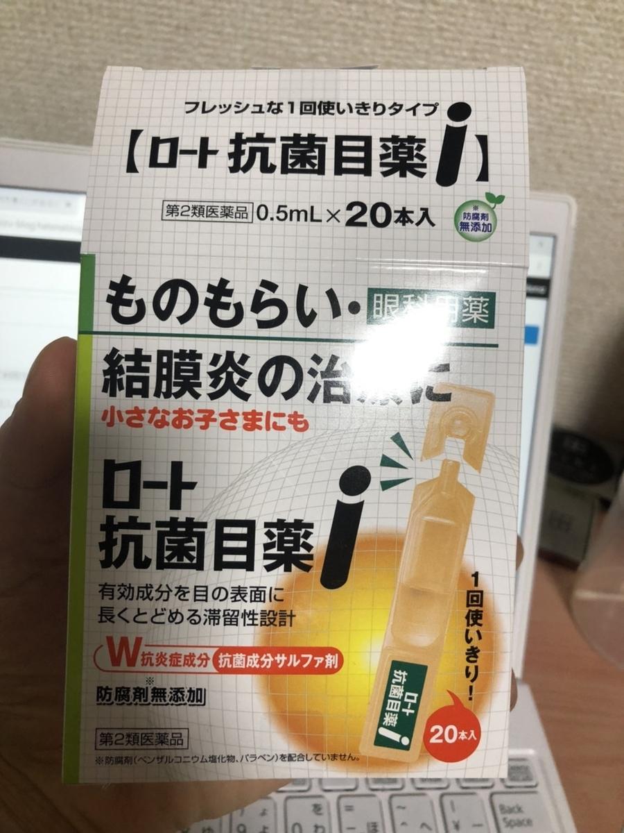 f:id:shimizu_blog:20200217163201j:plain