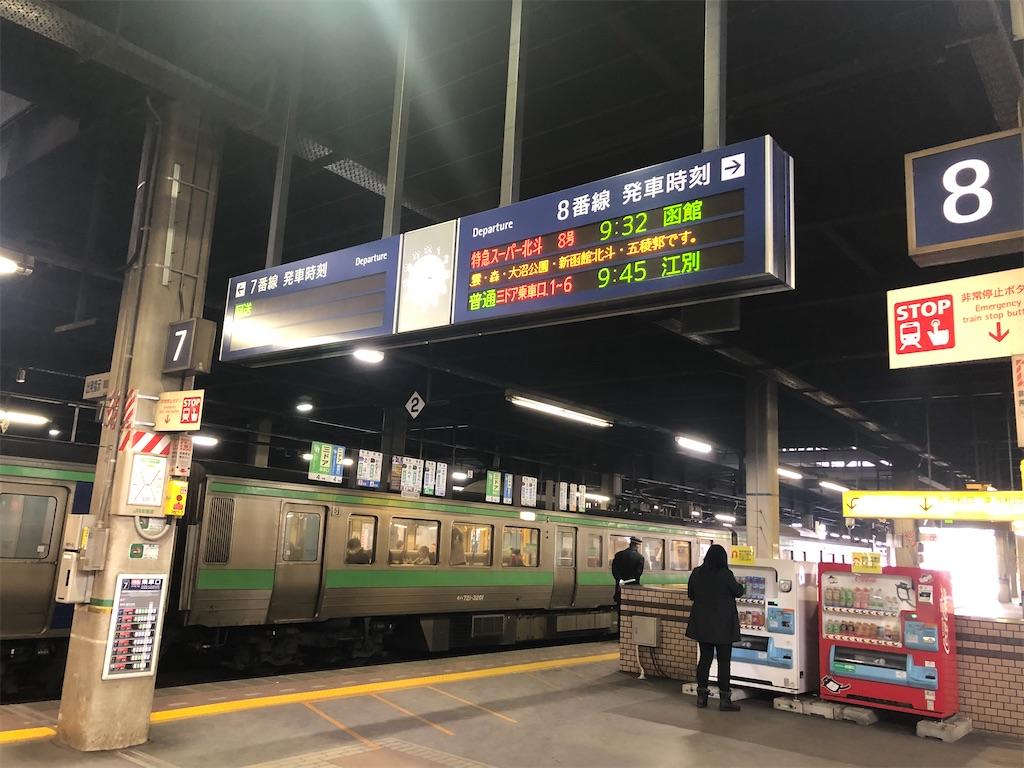 f:id:shimizu_blog:20200310092109j:image