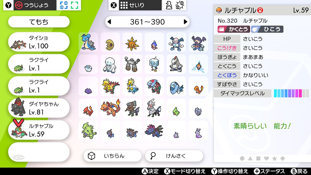 f:id:shimizu_blog:20200317025631j:plain