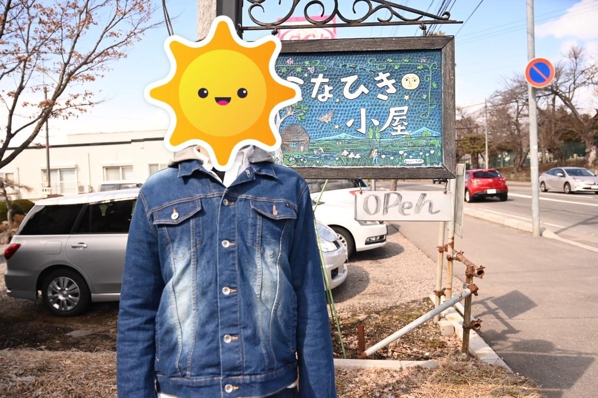 f:id:shimizu_blog:20200322033538j:plain