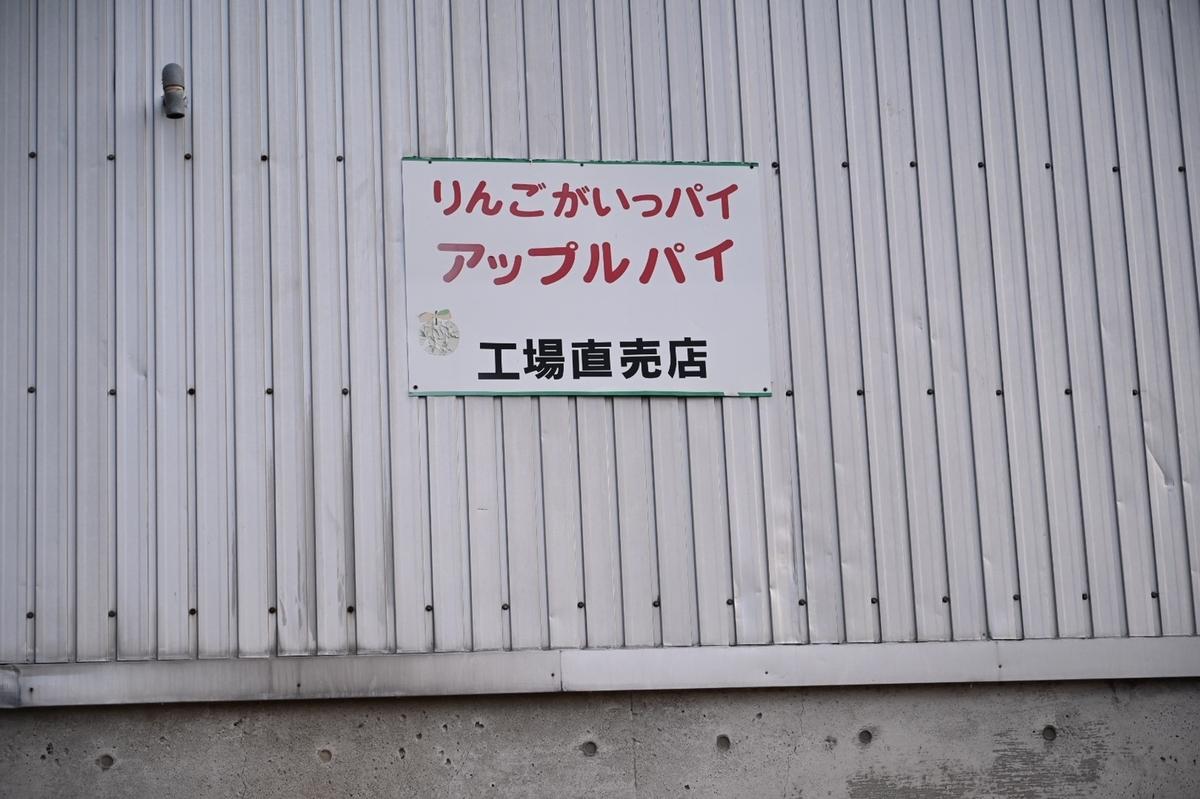f:id:shimizu_blog:20200322035207j:plain