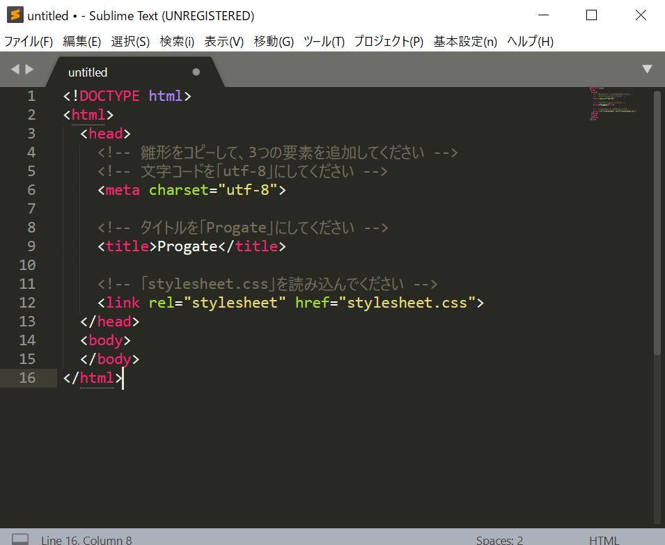 f:id:shimizu_blog:20200328050346j:plain