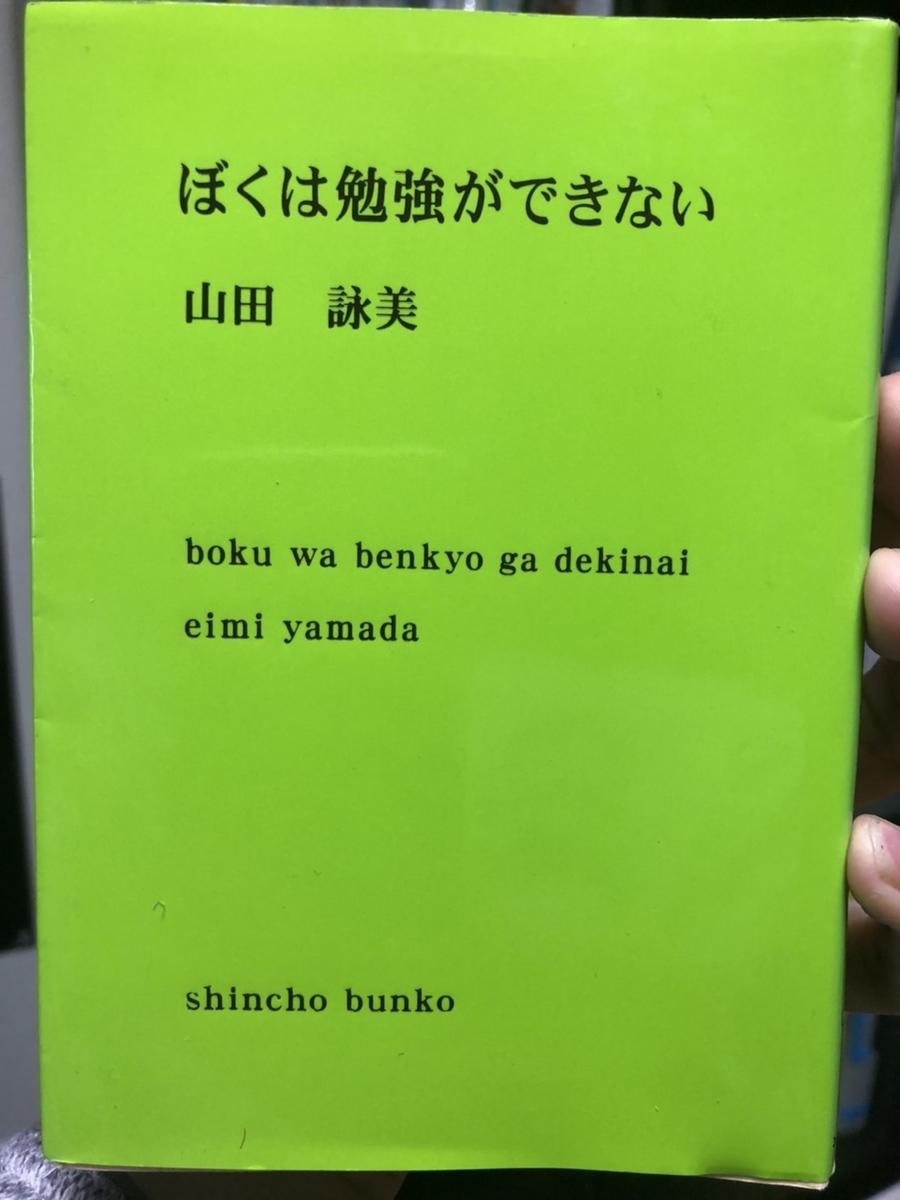 f:id:shimizu_blog:20200410185144j:plain