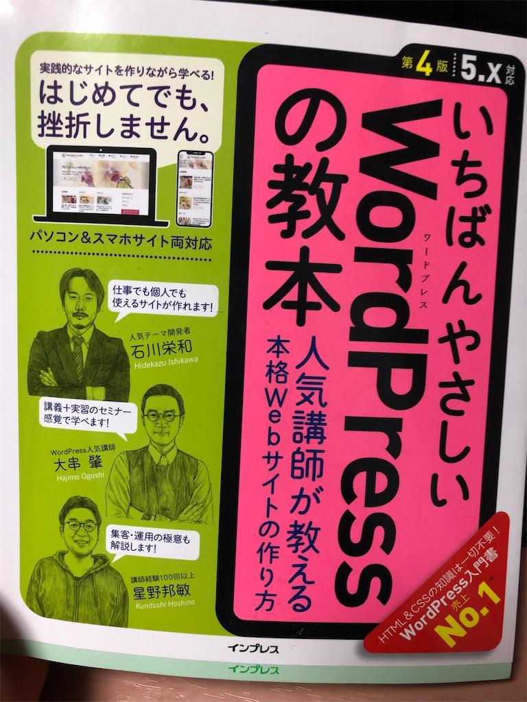 f:id:shimizu_blog:20200416182235j:plain
