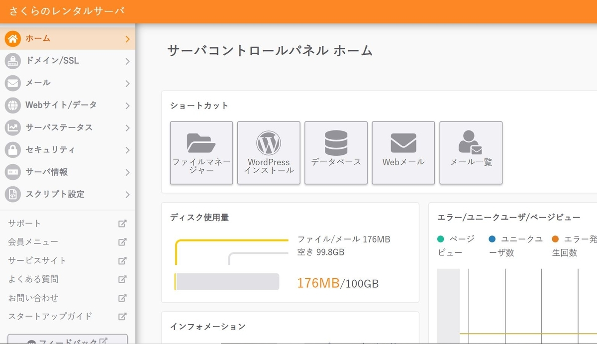 f:id:shimizu_blog:20200416184004j:plain