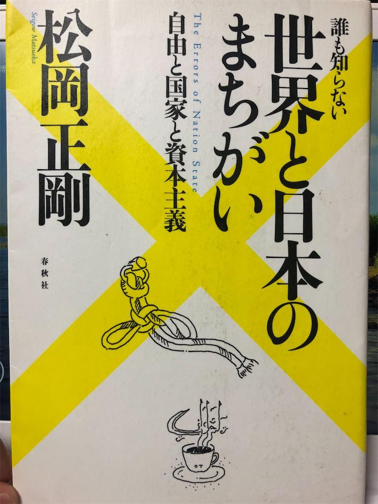 f:id:shimizu_blog:20200425141914j:image