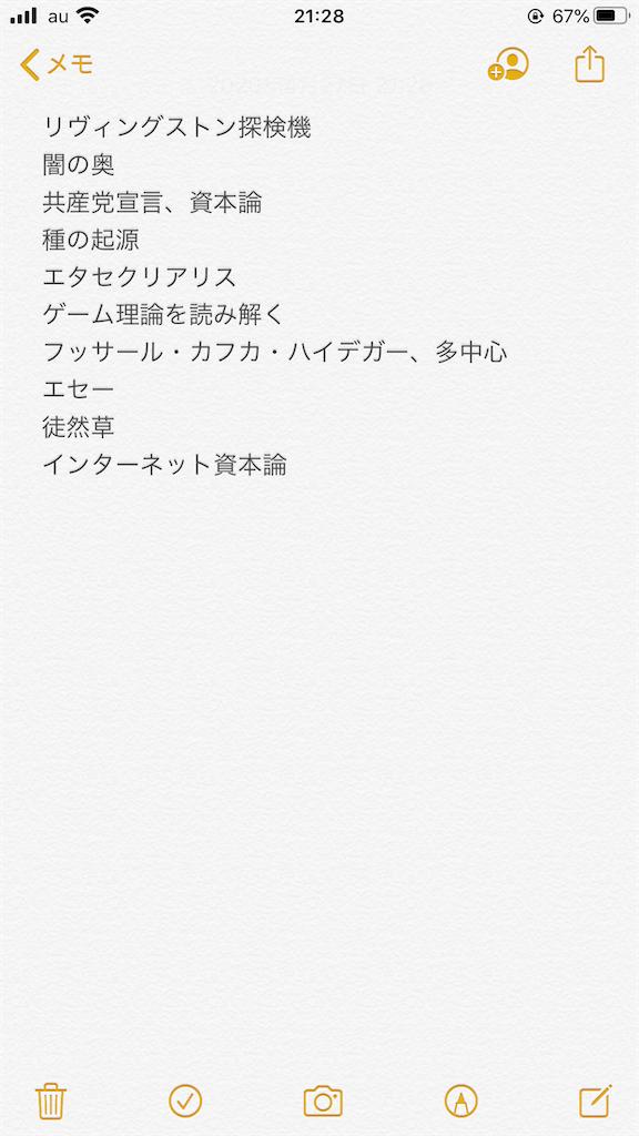 f:id:shimizu_blog:20200427212835p:image