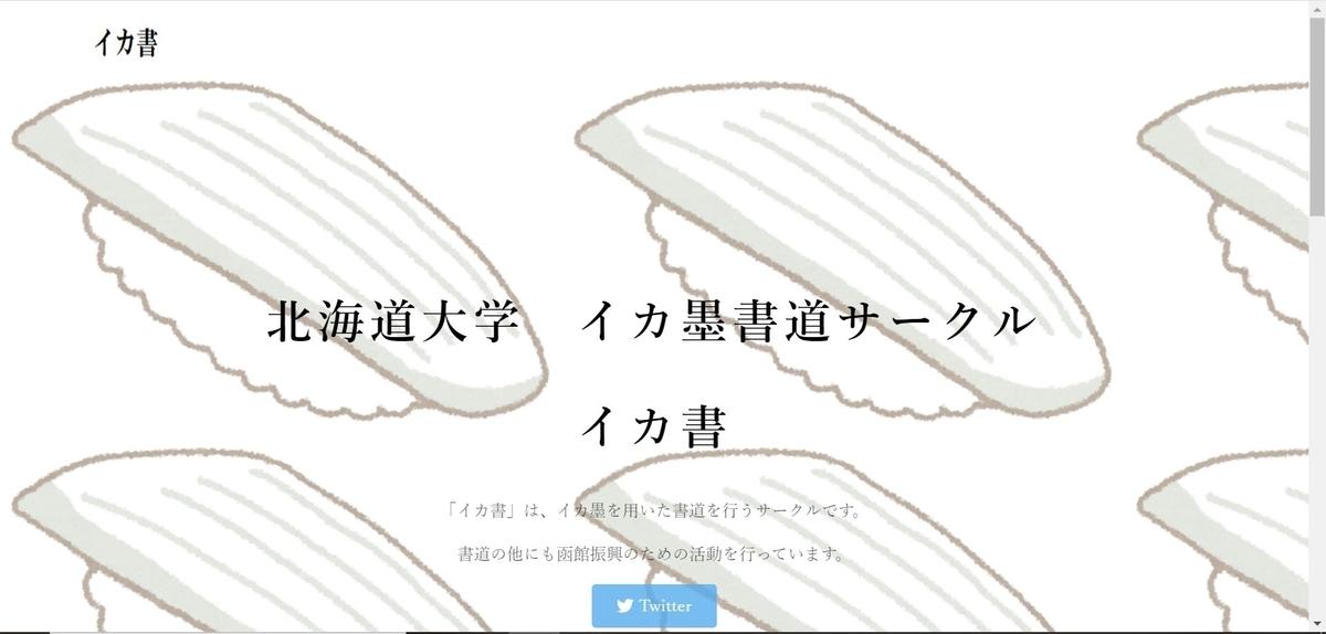 f:id:shimizu_blog:20200513140926j:plain