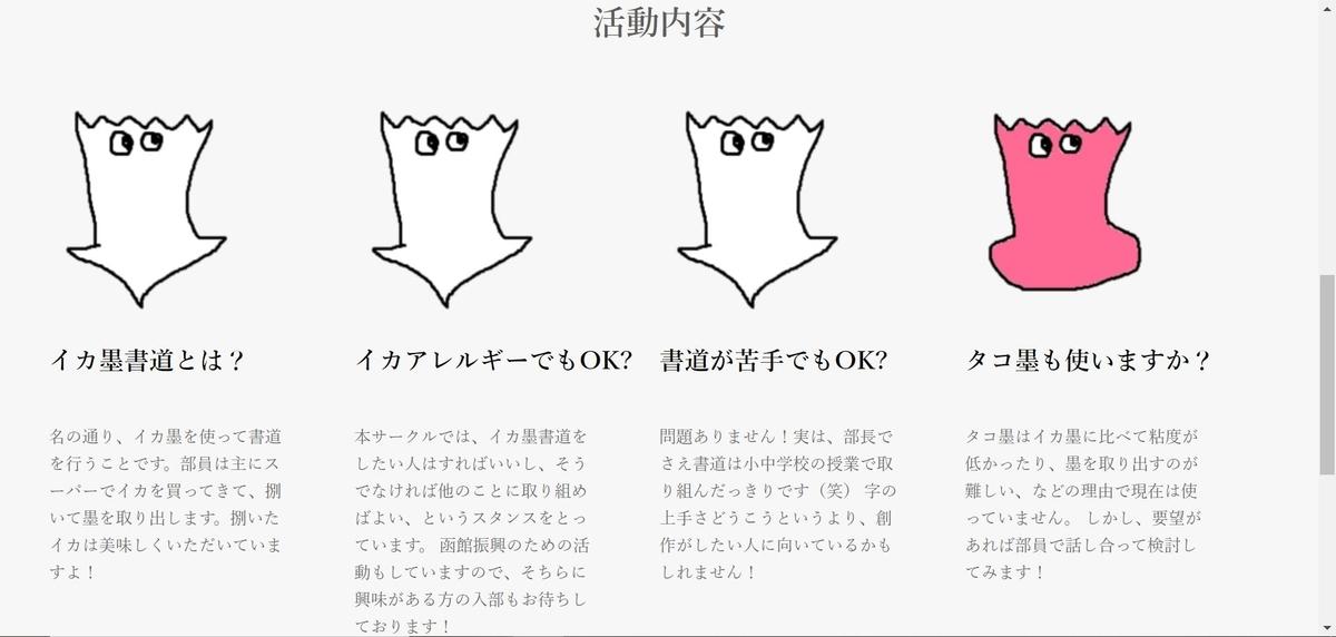 f:id:shimizu_blog:20200513140954j:plain
