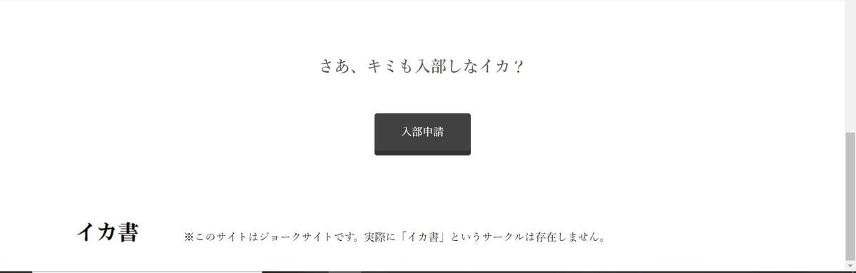 f:id:shimizu_blog:20200513141017j:plain