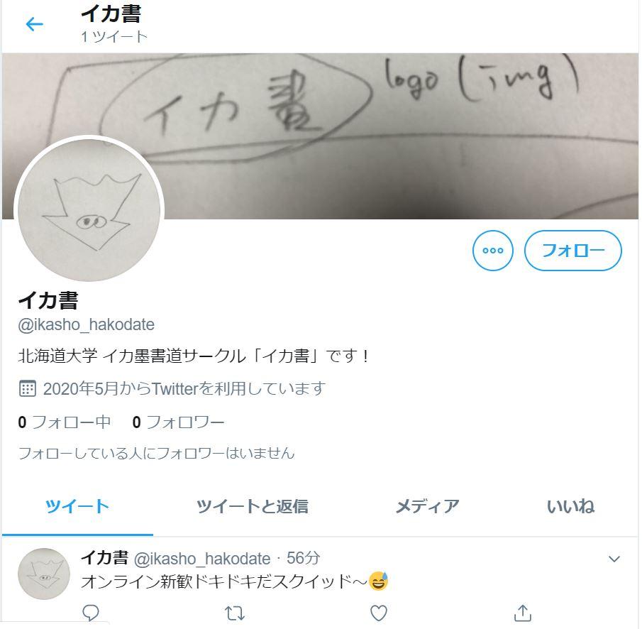 f:id:shimizu_blog:20200513141900j:plain