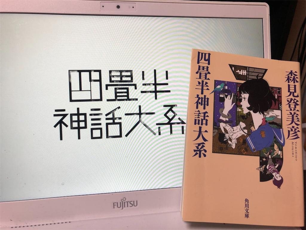 f:id:shimizu_blog:20200518193402j:image