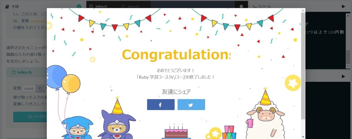 f:id:shimizu_blog:20200521215831j:plain