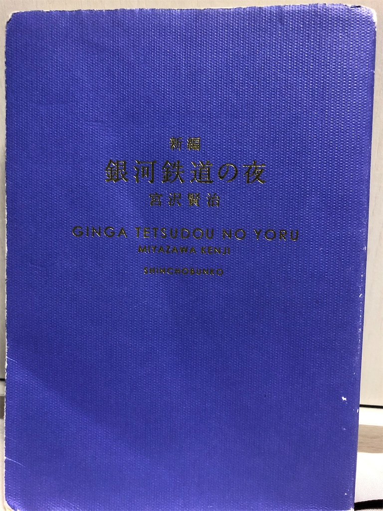 f:id:shimizu_blog:20200524184855j:image
