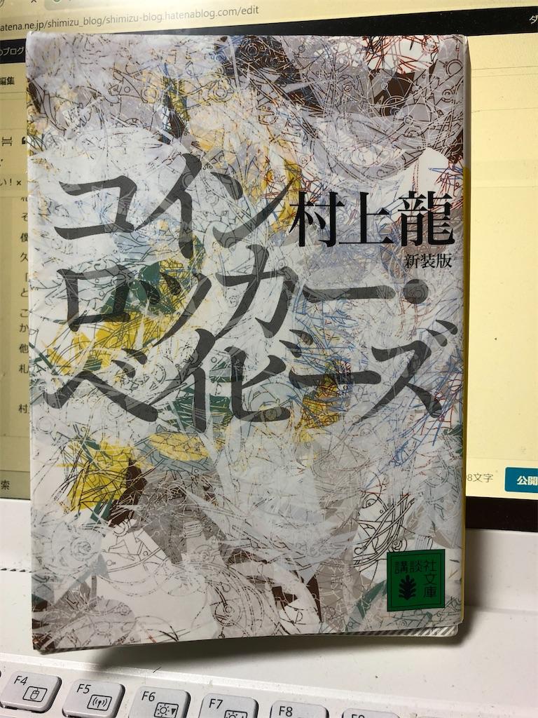 f:id:shimizu_blog:20200608222702j:image