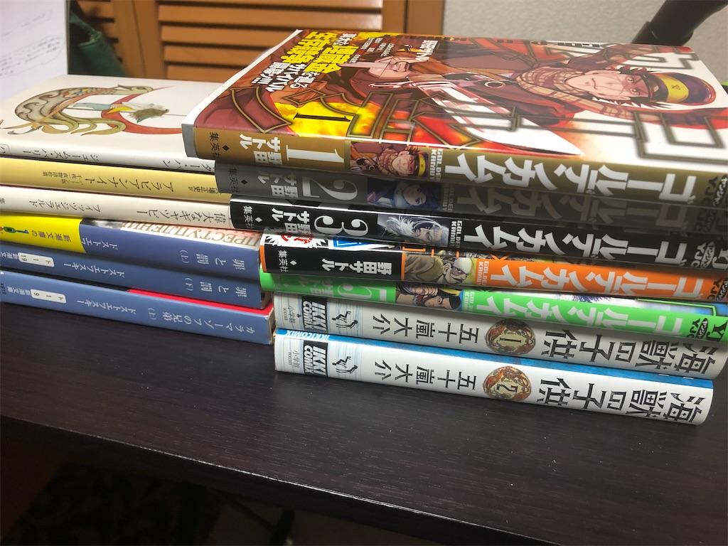 f:id:shimizu_blog:20200610223319j:plain