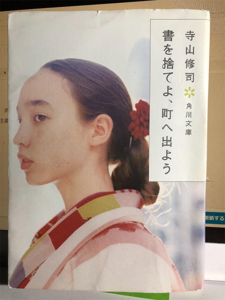 f:id:shimizu_blog:20200612214341j:image