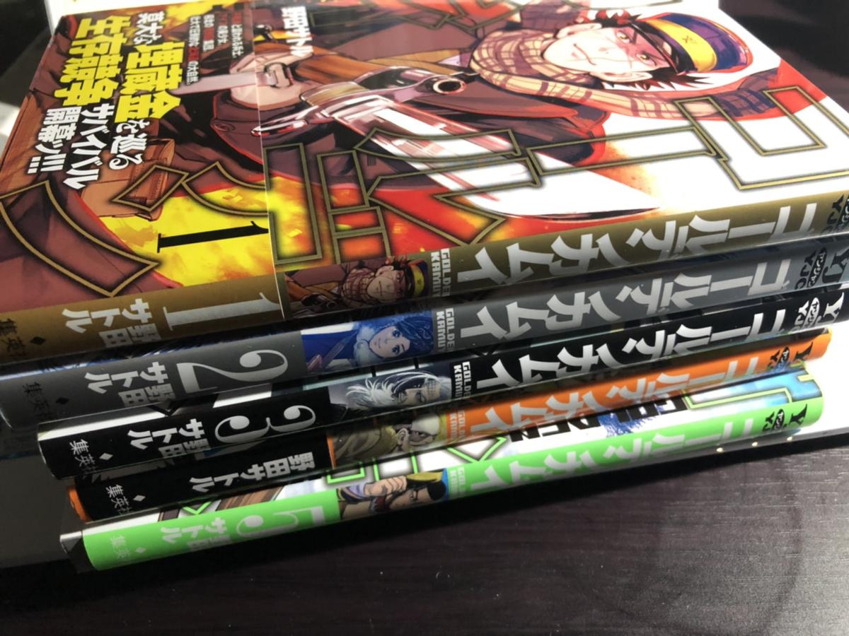 f:id:shimizu_blog:20200612215435p:plain