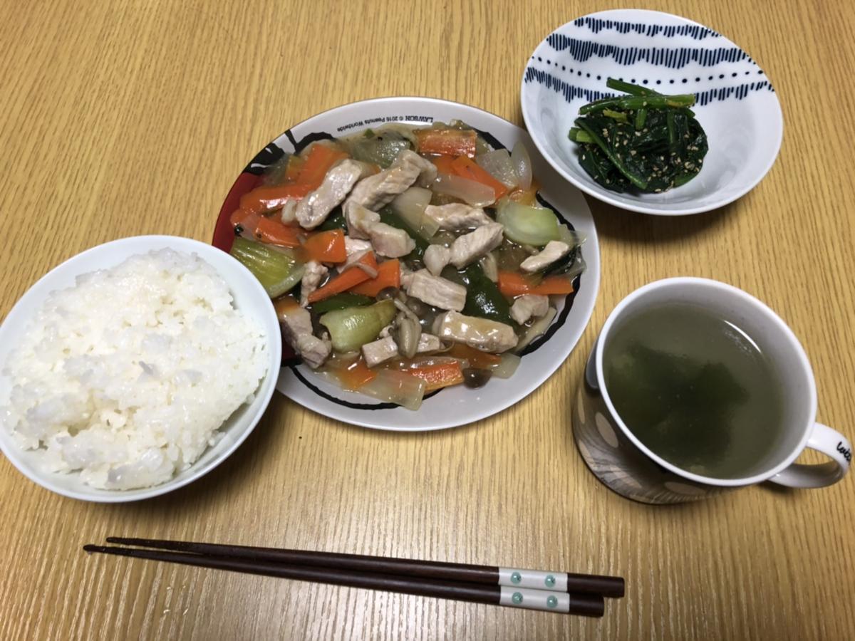 f:id:shimizu_blog:20201127025557p:plain