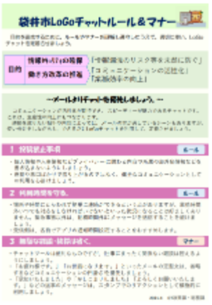 f:id:shimizu_trustbank:20210914174039p:plain