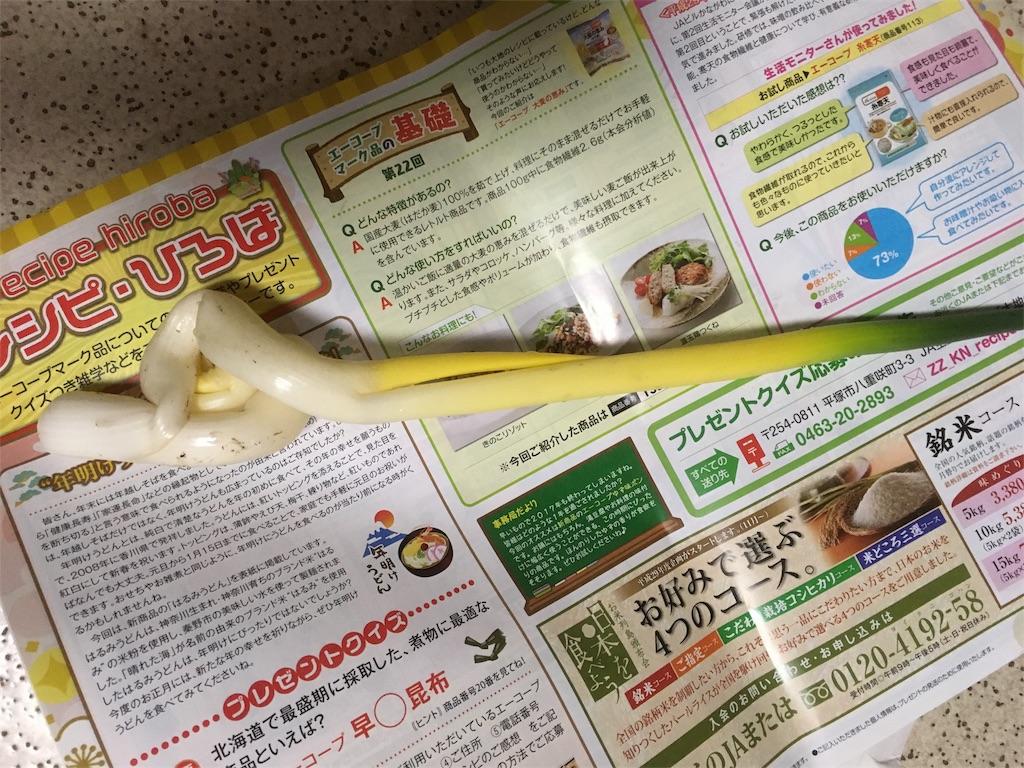 f:id:shimizufarm:20171130073059j:image