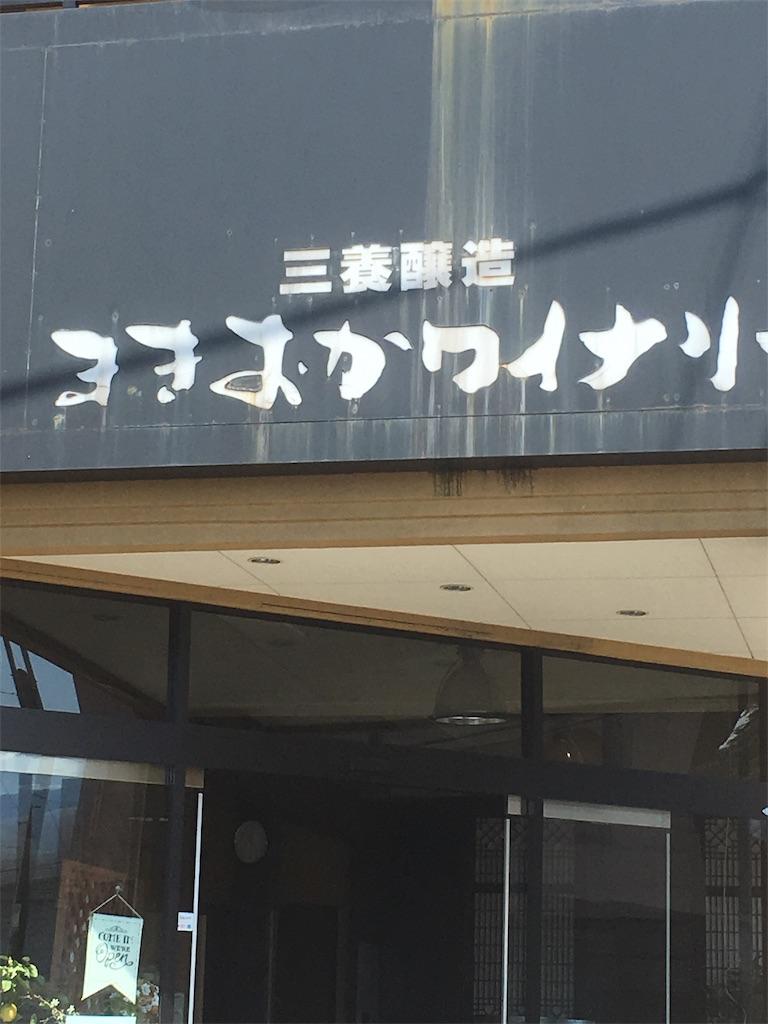 f:id:shimizufarm:20190315180554j:image