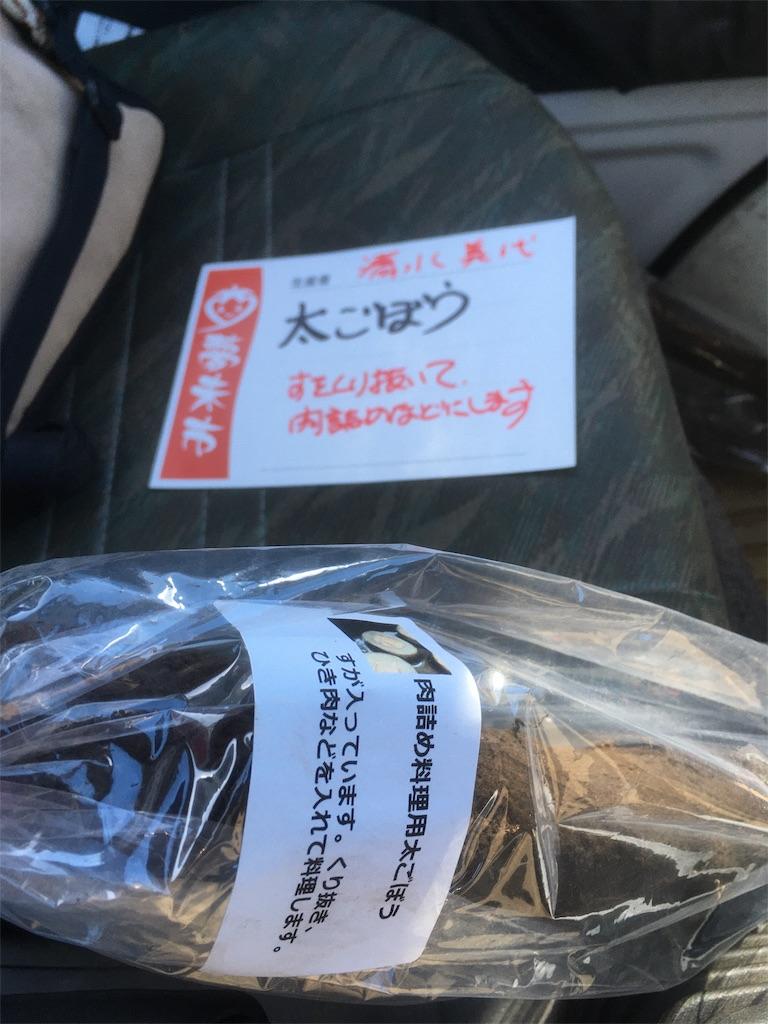 f:id:shimizufarm:20191116100606j:image