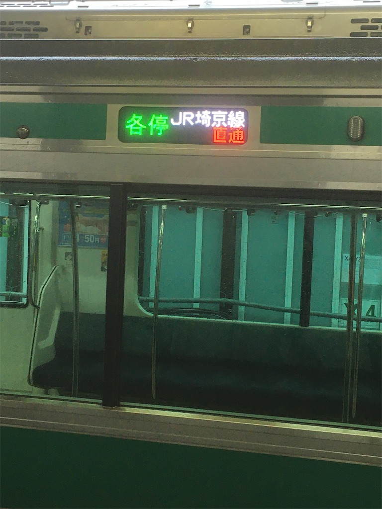 f:id:shimizufarm:20191217120637j:image