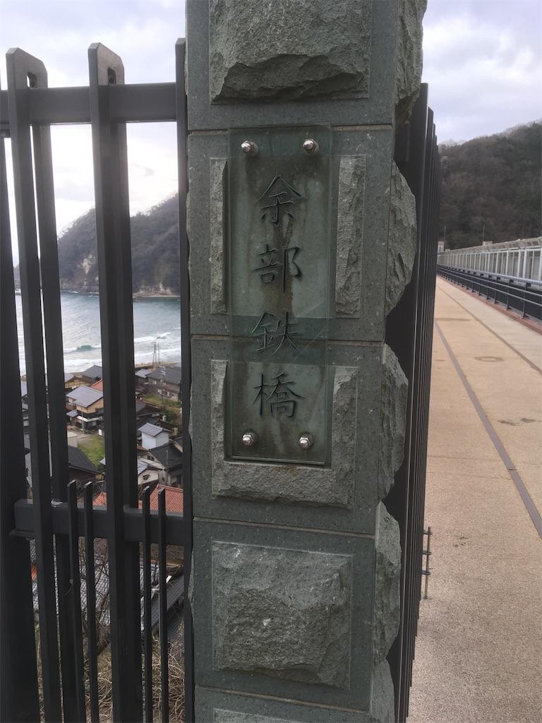 f:id:shimizufarm:20200303071402j:image