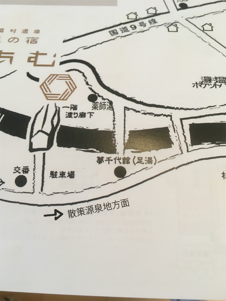 f:id:shimizufarm:20200303082139j:image