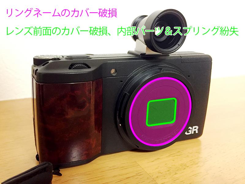f:id:shimizum:20161114015052j:plain