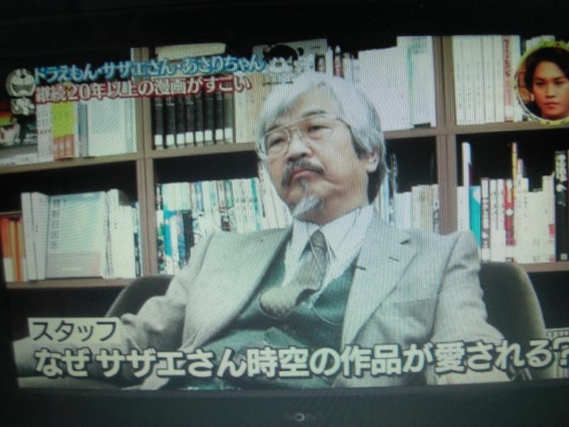 f:id:shimizumasashi:20000101090132j:image