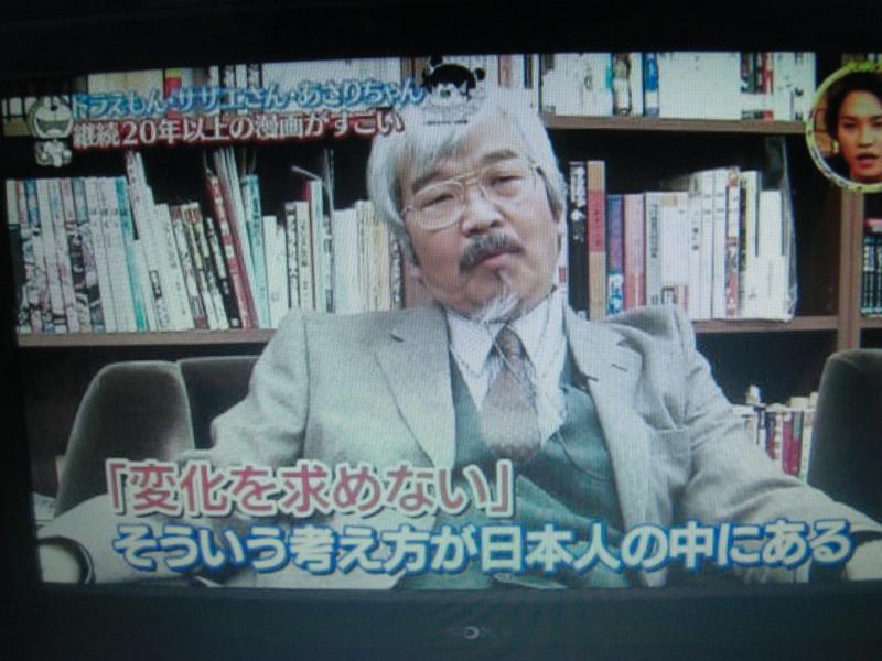 f:id:shimizumasashi:20000101090137j:image