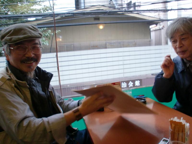 f:id:shimizumasashi:20000302213740j:image