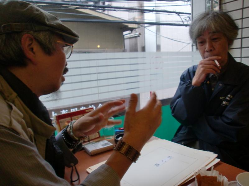 f:id:shimizumasashi:20000302215043j:image