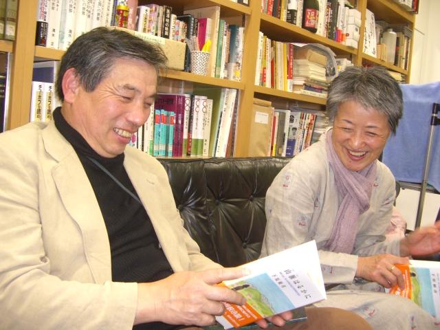 f:id:shimizumasashi:20060101195235j:image