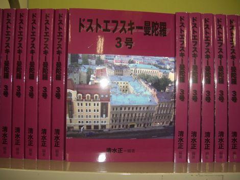 f:id:shimizumasashi:20060320004827j:image