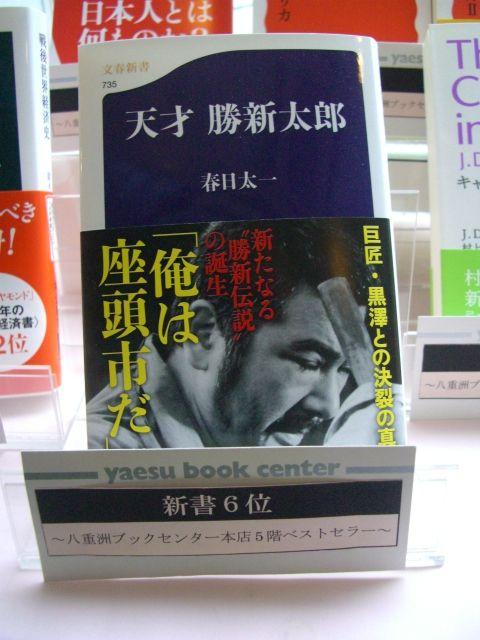 f:id:shimizumasashi:20060325032532j:image