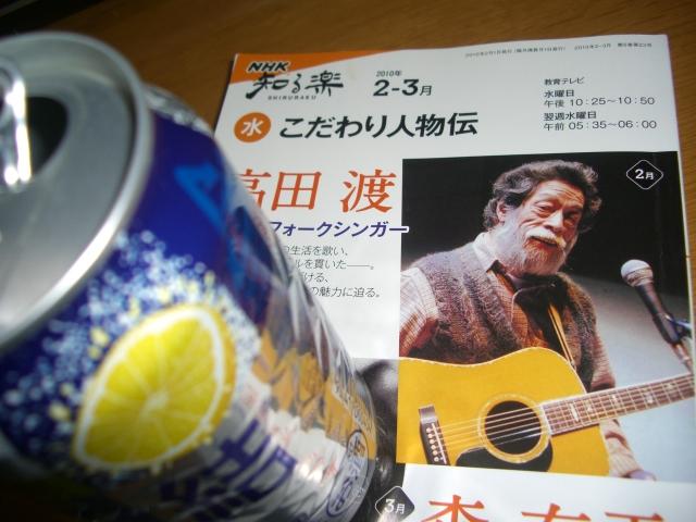f:id:shimizumasashi:20060401123731j:image