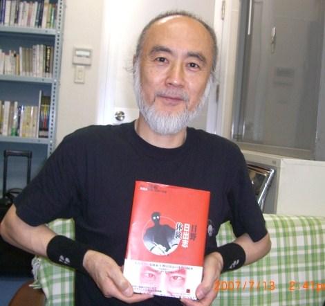 f:id:shimizumasashi:20070713144116j:image