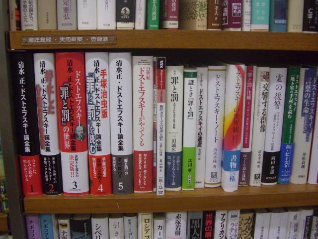 f:id:shimizumasashi:20100505123839j:image