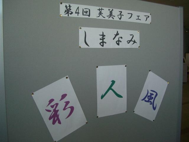 f:id:shimizumasashi:20100605124359j:image