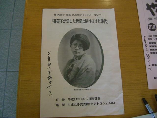 f:id:shimizumasashi:20100605124638j:image