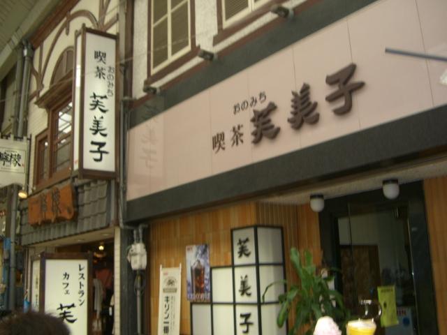 f:id:shimizumasashi:20100605130524j:image