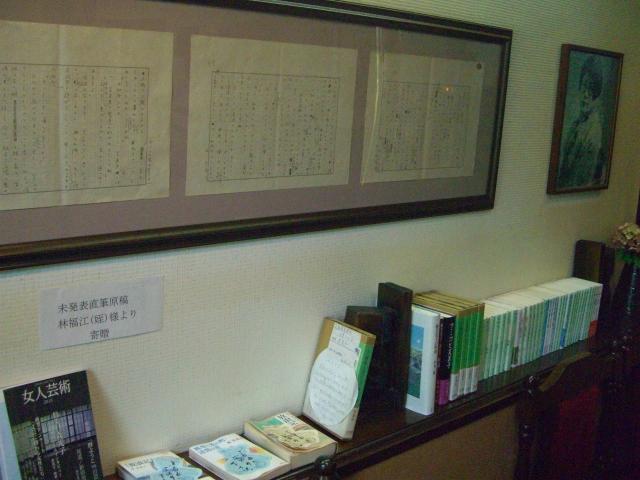 f:id:shimizumasashi:20100605130925j:image