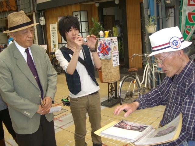 f:id:shimizumasashi:20100605131237j:image