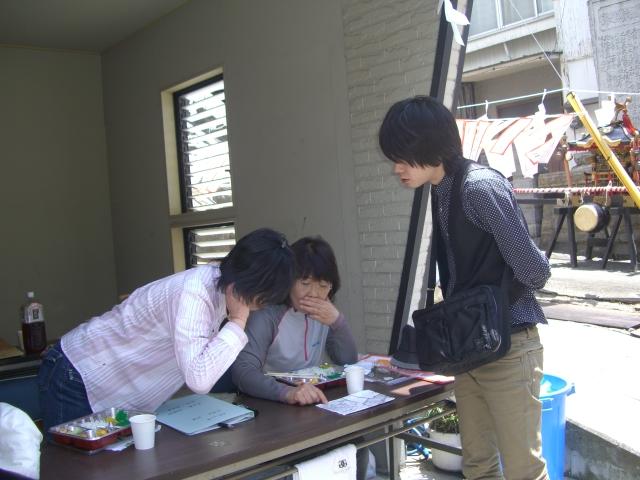 f:id:shimizumasashi:20100606115549j:image