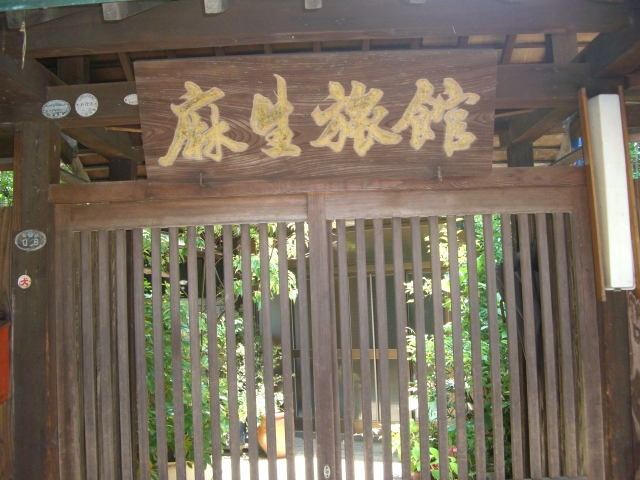 f:id:shimizumasashi:20100606120700j:image